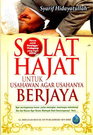 Solat_Hajat