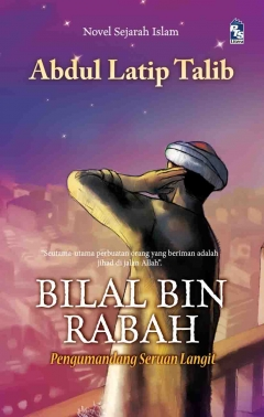 Bilal-bin-rabah-240x378