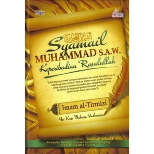 syamail+muhammad