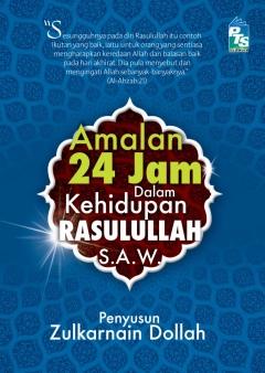 Amalan_24jam-rasul-saq