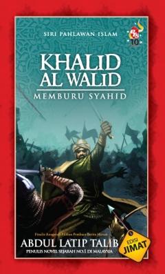 Khalid-240x398